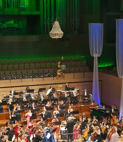 Qld Pops NYE Gala